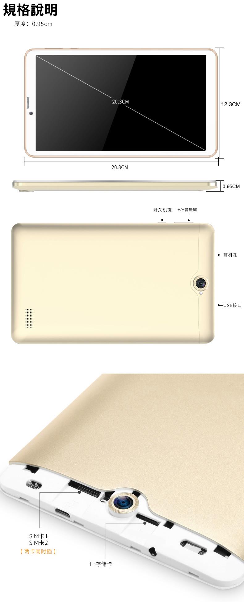 8HD4G-1.jpg