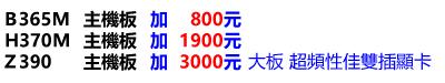 H310M.jpg