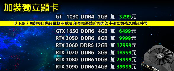Intel_GP.jpg