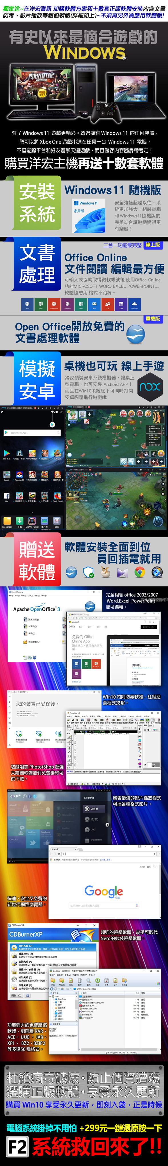 PCsoft.jpg